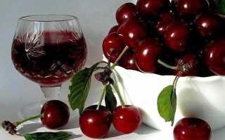 Домашнее вино из вишни без косточки: рецепты приготовления, срок хранения, видео