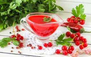 Маринованная красная смородина на зиму: рецепты с фото