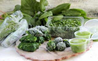 Шпинат замороженный: рецепты приготовления, польза и вред, как заморозить