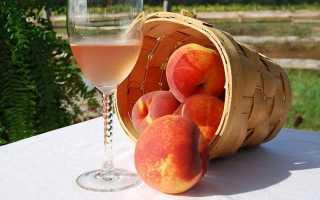 Вино из персиков: простые рецепты в домашних условиях