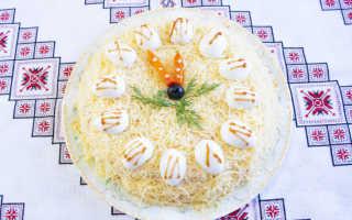Салат Новогодние часы: рецепты с курицей, корейской морковкой