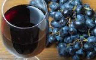 Виноградное вино в домашних условиях: простой рецепт