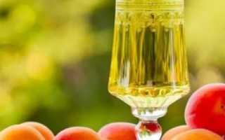 Абрикосовое вино в домашних условиях: рецепт
