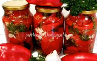 Красный перец на зиму по-армянски: сладкий, болгарский, маринованный, запеченный, с сельдереем, целый, фаршированный