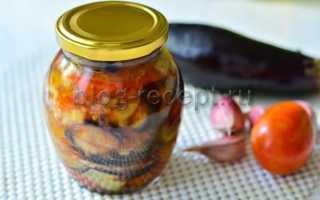 Салат Десяточка на зиму с баклажанами: пошаговые рецепты