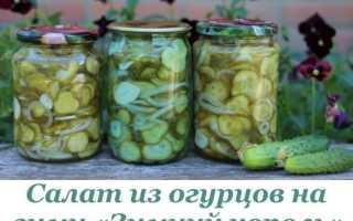 Огуречные Пальчики на зиму: рецепт салата из резаных огурцов, видео