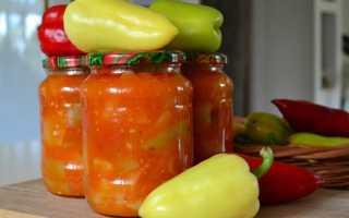 Перец по-кубански на зиму: рецепты с фото с огурцами, луком, консервированный