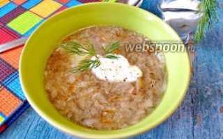 Груздянка из замороженных груздей: рецепты с фото, как приготовить суп