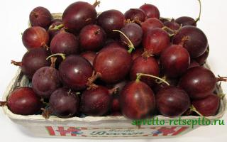 Рецепты варенья из крыжовника на зиму: Царское, Изумрудное, из целых ягод
