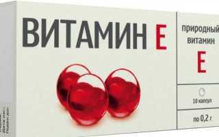 Замороженная черная и красная смородина: полезные свойства, вред