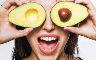 Авокадо: полезные свойства для женщин для похудения, рецепты, отзывы