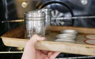 Стерилизация банок в духовке газовой плиты