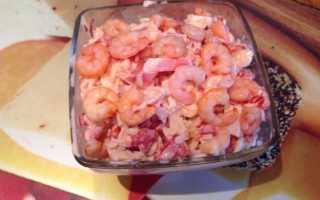 Салат «Розовый фламинго»: пошаговые рецепты приготовления с фото, с кальмарами, с курицей