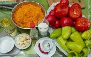 Закуска из перца и помидор
