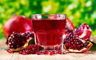 Гранатовый чай из Турции: польза и вред, как правильно заваривать, отзывы