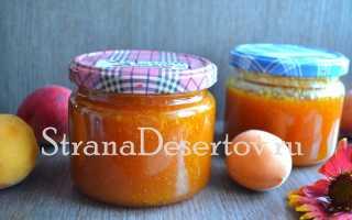 Рецепты джема из абрикосов на зиму