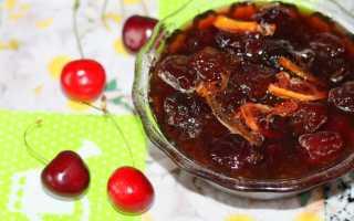 Варенье из апельсина и вишни на зиму: пошаговые рецепты с фото, с апельсиновыми цукатами
