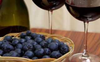 Вино из голубики в домашних условиях: рецепты с фото, видео, полезные свойства