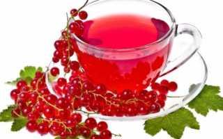 Морс из красной смородины: рецепты с фото, полезные свойства и противопоказания