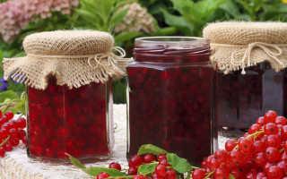 Варенье-пятиминутка из красной смородины зиму: как сварить, пошаговые рецепты