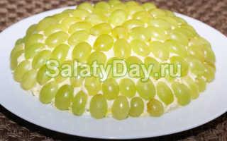 Салат Тиффани: рецепт классический, с виноградом, с курицей, с грибами, с грецкими орехами