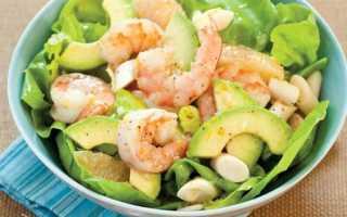 Салат с авокадо и креветками: простые вкусные пошаговые рецепты