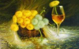 Вино из одуванчиков: рецепты приготовления в домашних условиях