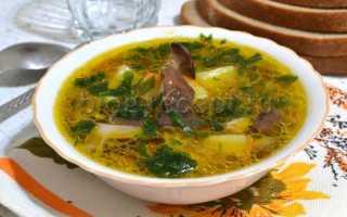 Суп из замороженных белых грибов: как приготовить, вкусные рецепты