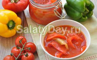 Дунайский салат с огурцами: рецепт на зиму