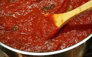 Заправка для супа из помидоров на зиму