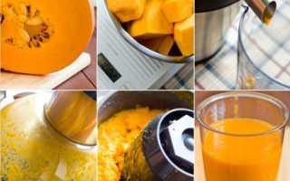 Тыквенно-морковный сок на зиму