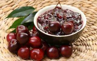 Варенье «Вишня в шоколаде» на зиму: вкусные пошаговые рецепты с фото, с коньяком, какао, отзывы