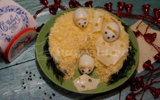 Салат «Мышки в сыре»: пошаговые рецепты для Новогоднего стола и не только
