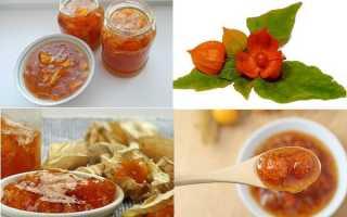 Варенье из физалиса: рецепты на зиму с картинками, как варить
