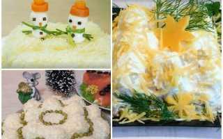 Салат «Сугробы» на праздничный стол: рецепт классический, с курицей, с говядиной, с луком, с грибами