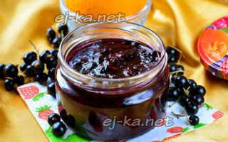 Варенье из черной смородины с апельсином: рецепты на зиму