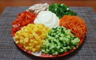Салат Калейдоскоп: рецепты с корейской морковью, с курицей и овощами, с говядиной