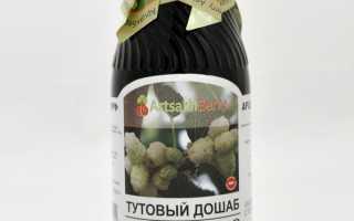 Тутовый дошаб (сироп из шелковицы), польза и вред, применение, отзывы